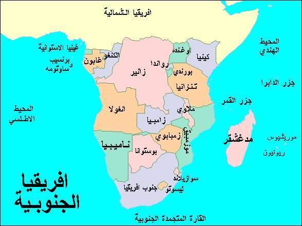 كتاب افريقيا واكتشاف امريكا